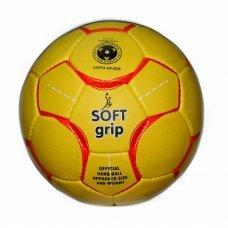 Мяч гандбольный Madrigal из полистирола